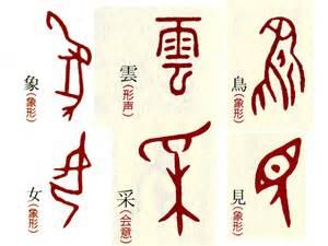 Globe Vase Old Japanese Script On Vase Straight Dope Message Board