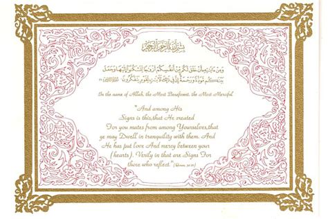 wedding wishes arabic darchelle s had always wanted a wedding and after attending our friend 39s
