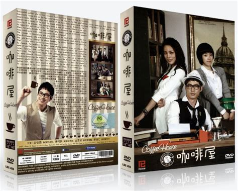 coffee house korean drama coffee house economy pack korean drama dvd poh kim video