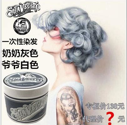 Pomade Suavecito Color Grey Hair Wax Free Sisir Saku Waterbase Warna one time hair dye mud wax white grey blue purple 4 color choose in pomades waxes from