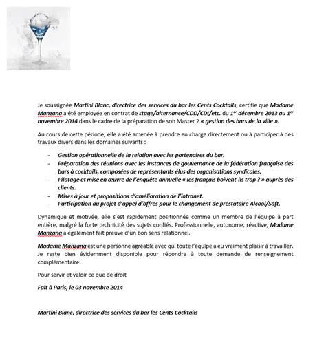 Lettre De Recommandation Gratuite Exemple Modele Lettre De Recommandation Travail