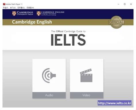 Buku Cambridge Practice Ielts 11 General Trainig Cd ielts cambridge 8 audio