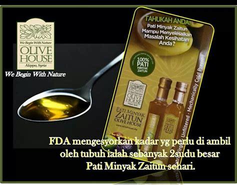 Minyak Zaitun Biasa produk olive house pati minyak zaitun olive house berbeza