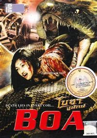 film ular tailan boa dvd thai movie cast by noppan boonyai kiradigorn