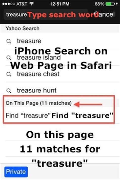 how to search for a word or phrase on an web page