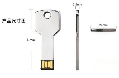best usb key best pice usb key metal key usb flash usb key memory stick