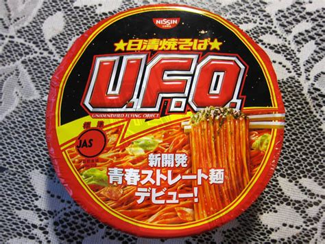 instant ramen review nissin ufo yakisoba me so hungry