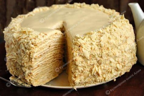 napoleon kuchen russisch торт наполеон с очень вкусным кремом надо попробовать