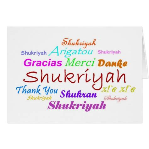Thank You Note For Language Thank You In 8 Languages Shukriyah Card Zazzle