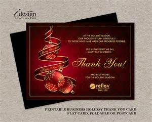 business thank you cards with logo personalized