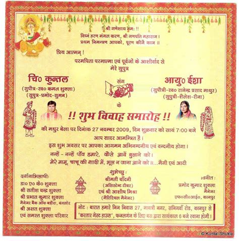 Wedding Card Design In Pagemaker by Wedding Invitation Card Quotes In Image Collections