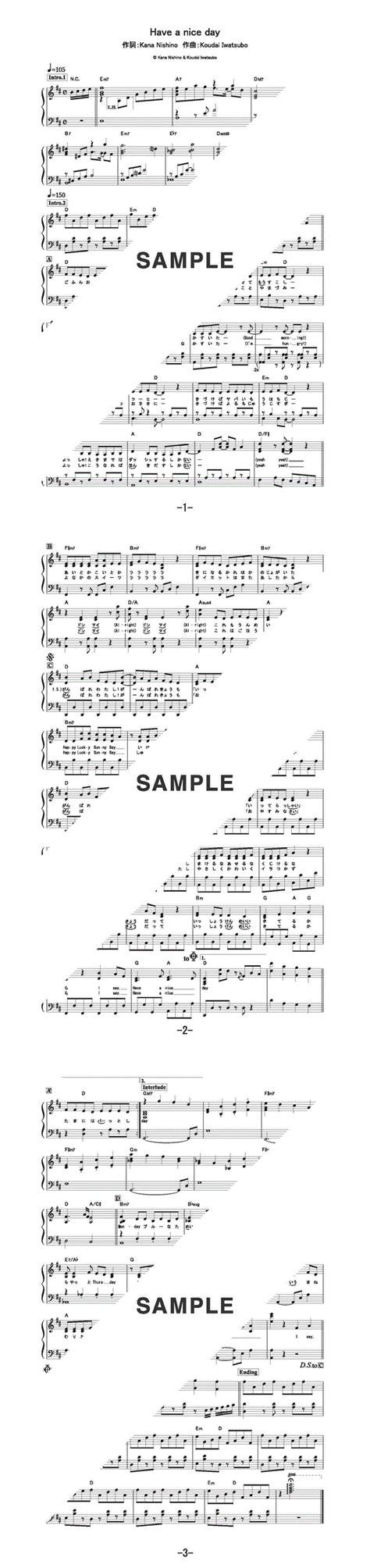 kana nishino day 7 mp3 have a nice day 西野 カナ のピアノ ソロ譜 中級 フェアリー elise