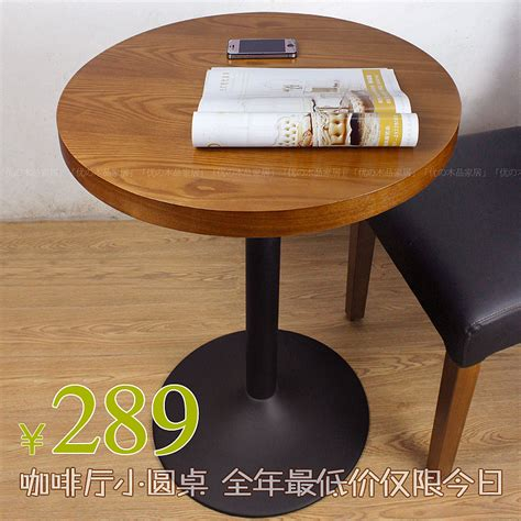 Small Size Coffee Table Cafe Table Restaurant Table Coffee Shop Tables