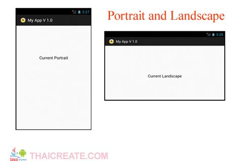 layout landscape portrait android android rotate switching portrait and landscape emulator