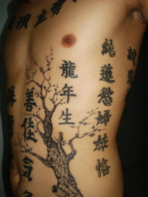 japanese kanji tattoos hair lifestyle may 2012