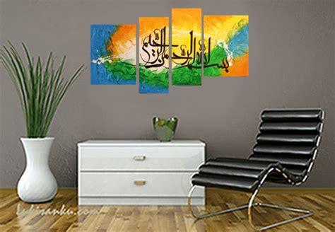 Jual Lukisan Kaligrafi Kaskus cari jual lukisan kaligrafi modern untuk home living kaskus