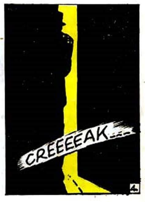Creaking Door Sound by Creaking Door Www Pixshark Images Galleries With A