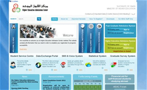 Colleges In Oman Offering Mba by Colleges And Universities Top Colleges And Universities