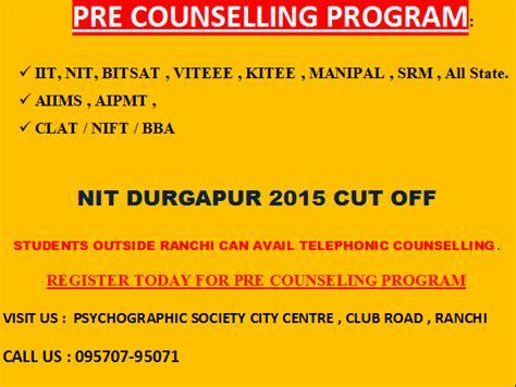 Nit Durgapur Mba Cmat Cut by Career By Vikas Kumar Career Counsellor Ranchi Nit
