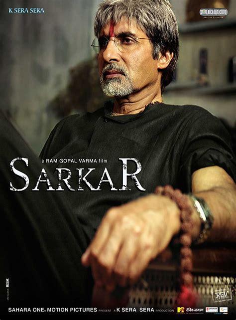 Sarkar (#2 of 8): Extra Large Movie Poster Image - IMP Awards