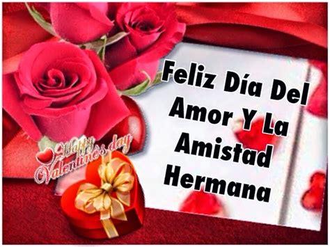 imagenes de amor y amistad para mi hermana mensajes de amor feliz dia del amor y la amistad