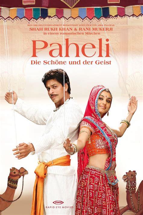 film india terbaik shahrukh khan shahrukh khan and rani mukherji paheli 2005 this is my