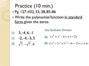 zeros of polynomial functions ppt