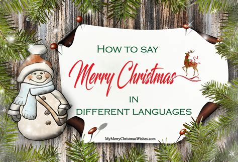 merry christmas   languages  wishes lines