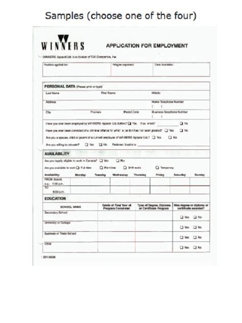 home depot application form