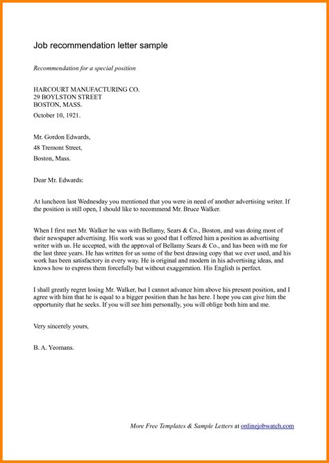 Reference Letter Or Testimonial 4 Exles Of Testimonial Letters Grocery Clerk