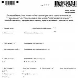 акт сверки образец казахстан 2016