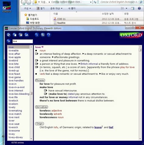 oxford dictionary software full version free download for pc ms it download concise oxford dictionary 11 edition free