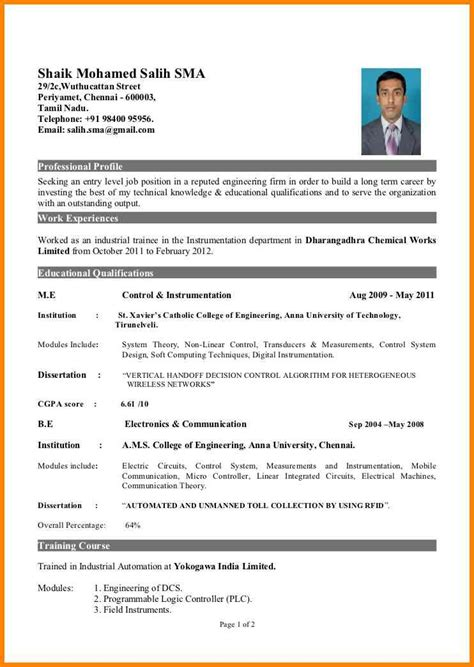 Resume Format For Engineering Students In India 5 Best Resume Exles For Freshers Cashier Resumes