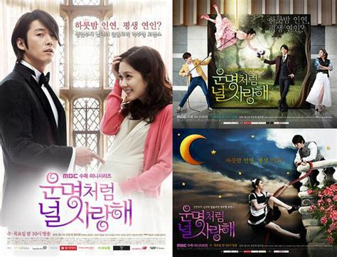 Film Drama Korea Fated To Love You | fated to love you korean drama review abby in hallyu land