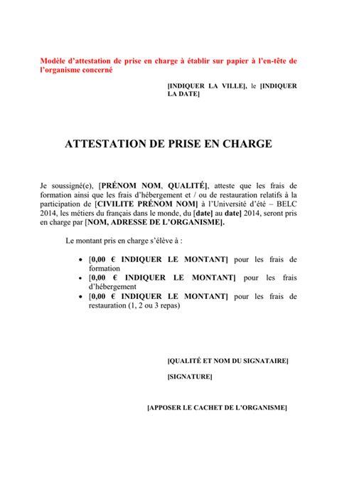 mod 232 le d attestation de prise en charge doc pdf page