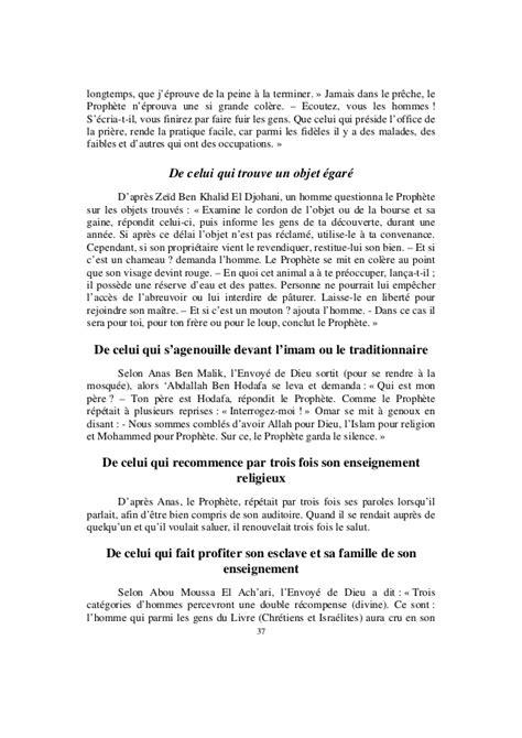 3000 citation et hadiths tome 1