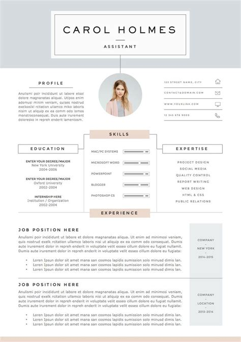 resume template layout design resume template 4page milky way by the resume boutique