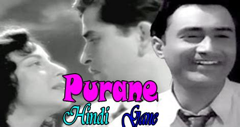film gane purane purane hindi gane qasir jamil medium
