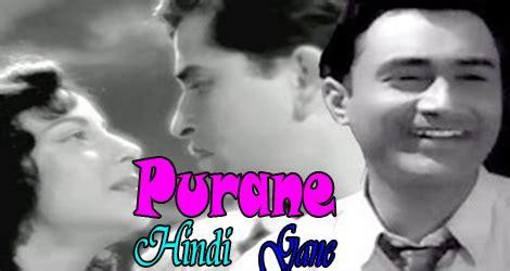 Film Gane Purane | purane hindi gane qasir jamil medium