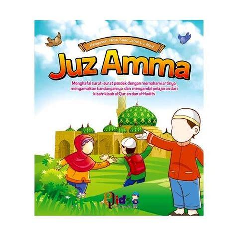 Buku Juz Amma Untuk Anak Jabal jual perisai quran juz amma by nizar sa ad jabal lc