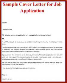 Cover Letter Letter Of Application employment cover letterreference letters words reference