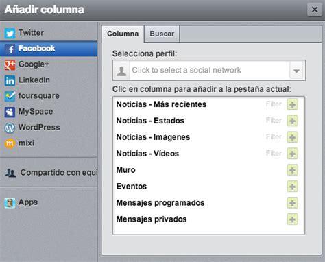 fb hoot herramientas de redes sociales 250 tiles para ecommerce