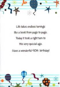 90th birthday verses or quotes quotesgram