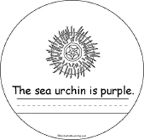 sea urchin enchanted learning software party invitations