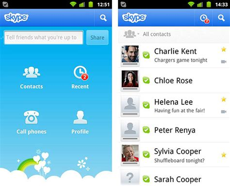 bb apps full version free download free download skype software or application full version