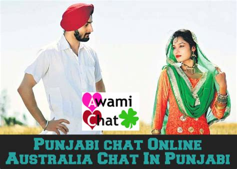 Chat Room Without Registration In India by Chat Chat Without Registration