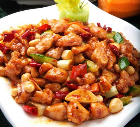Online Kitchen kung bao chicken