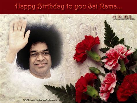 Greeting Card Sai Jumpa Bali Edition sri sathya sai baba happy birthday greeting cards