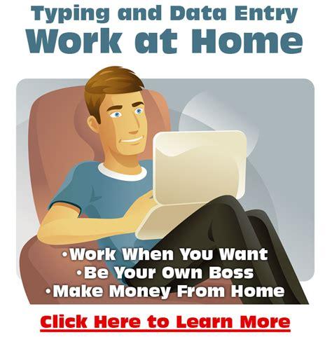 Data Entry At Home by Email Scams We A Special Position For You