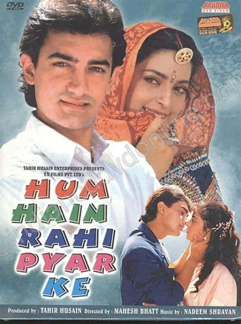 aamir khan filmleri izlenmesi gereken  aamir khan filmi